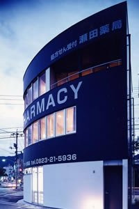 Seta Pharmacy